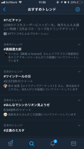 20190202100745.png